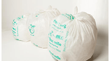White plastic polythene bag